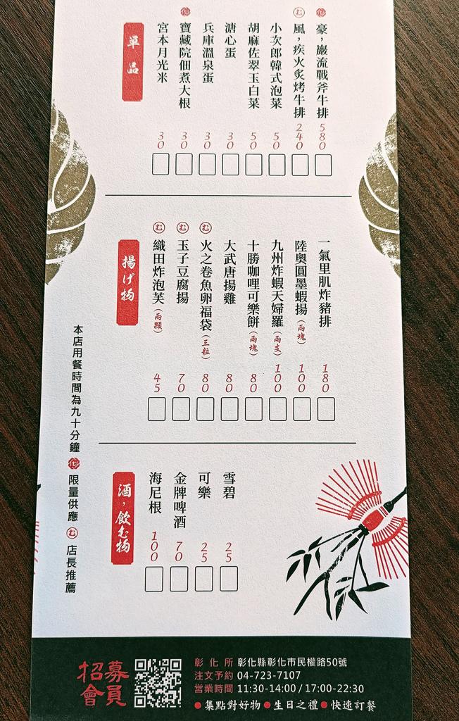 宮本武丼_115143.jpg