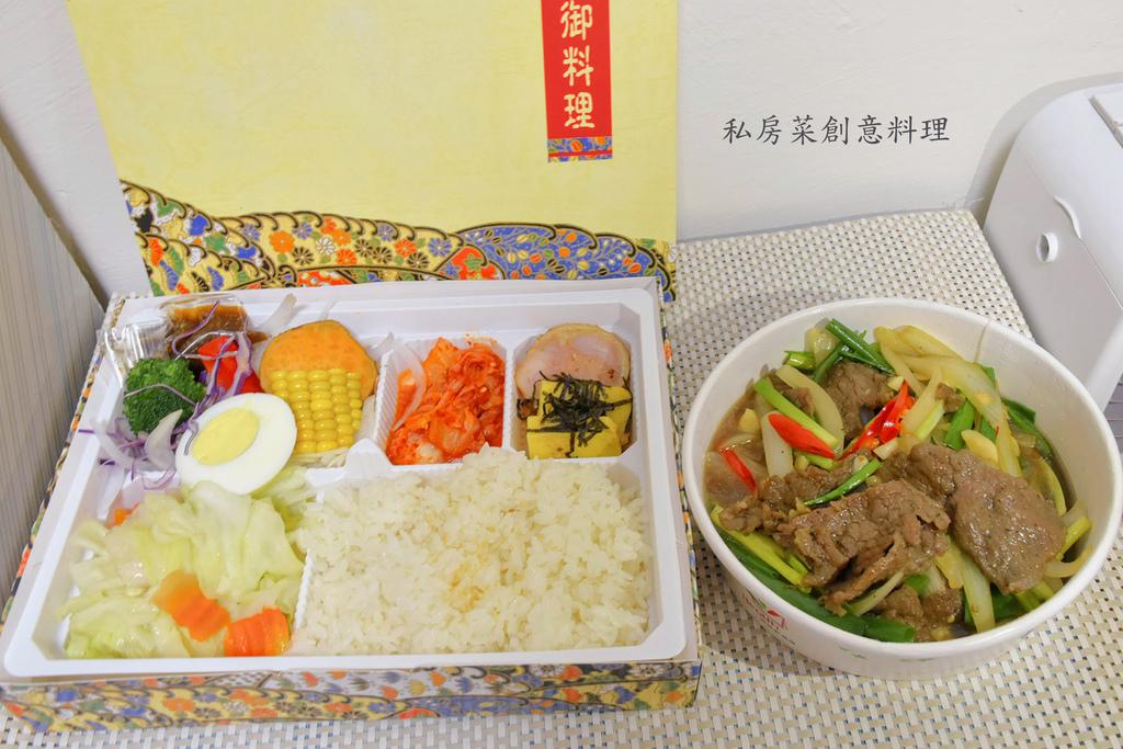 私房菜創意料理0014.jpg