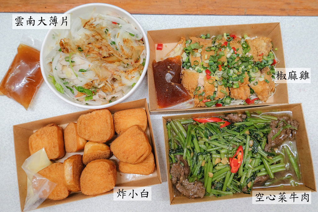 私房菜創意料理_3053.0.jpg