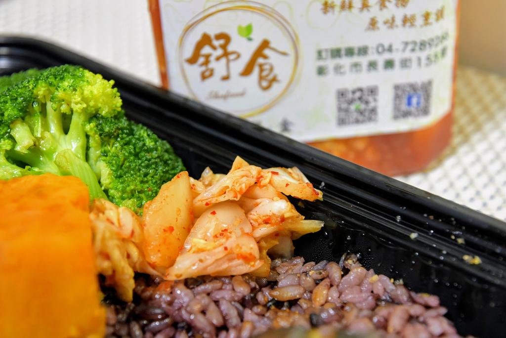 舒食健康餐盒_DSC5342.jpg
