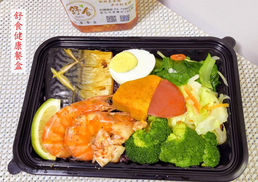 舒食健康餐盒_291.0.jpg
