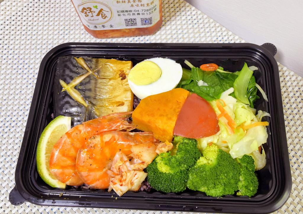 舒食健康餐盒_291.jpg