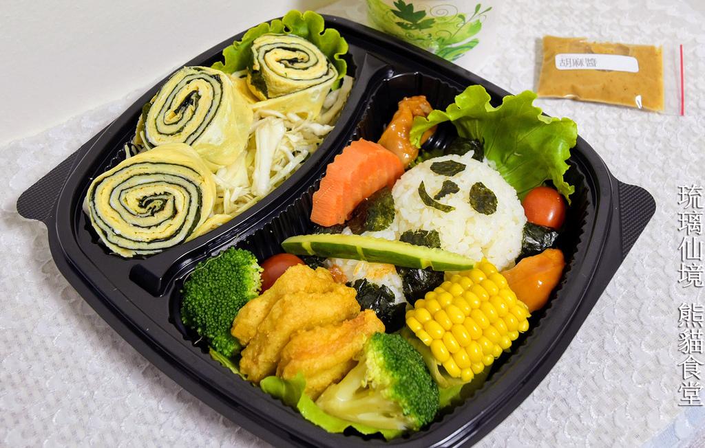 琉璃仙境熊貓食堂_5401.jpg