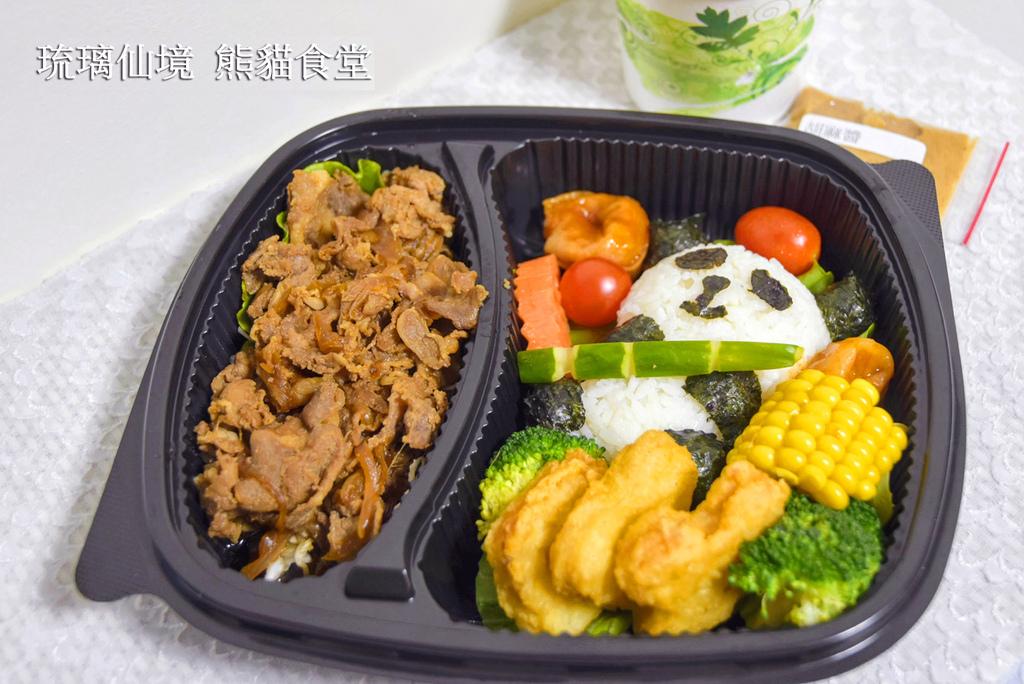琉璃仙境熊貓食堂_5455.jpg