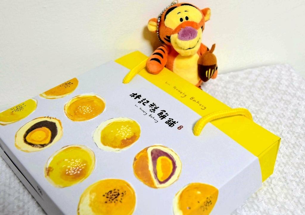 林記糕餅舖_5535.jpg