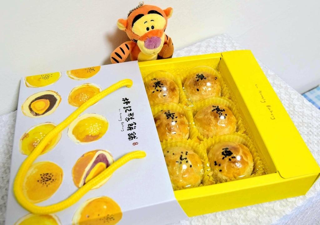 林記糕餅舖_5536.jpg