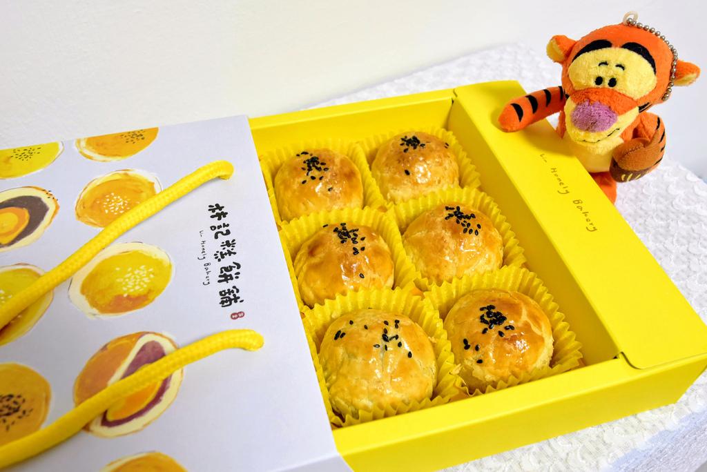 林記糕餅舖_5559.jpg
