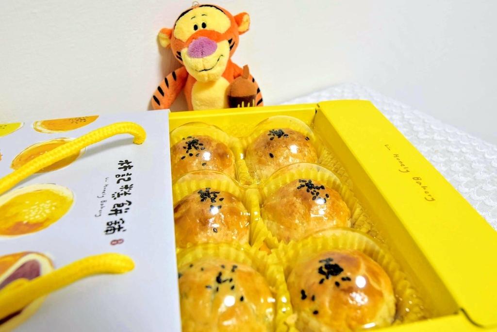 林記糕餅舖_5542.jpg