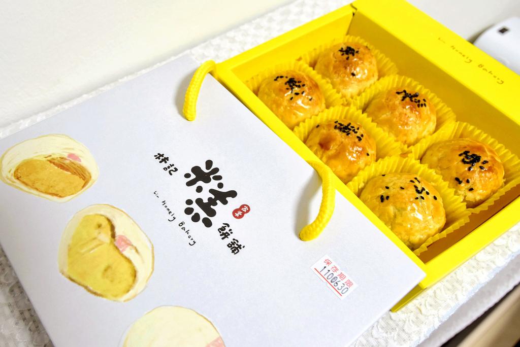 林記糕餅舖_5564.jpg