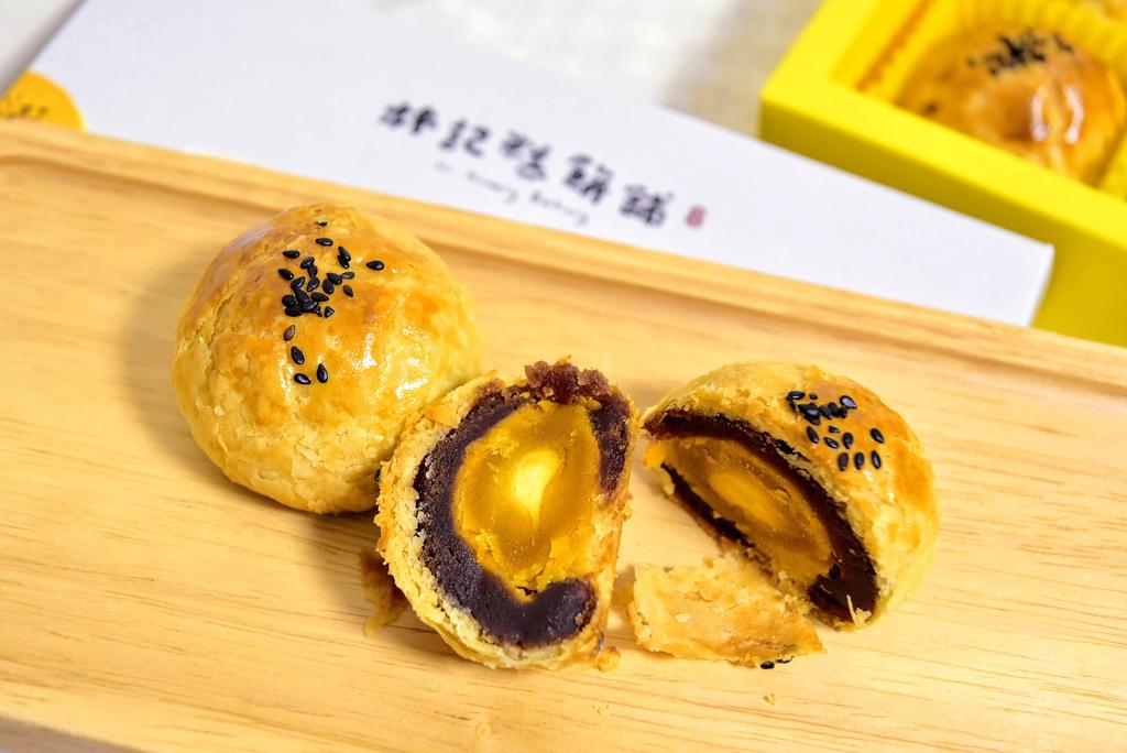 林記糕餅舖_5593.jpg