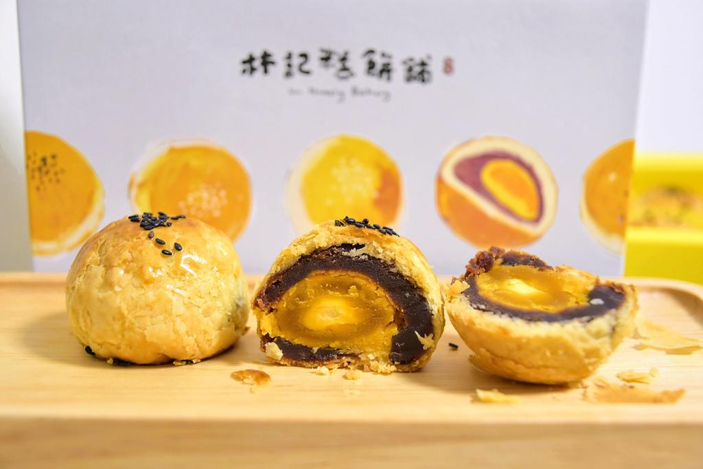 林記糕餅舖_5604.jpg
