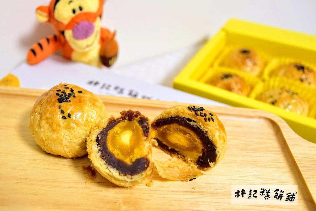 林記糕餅舖_5586.jpg