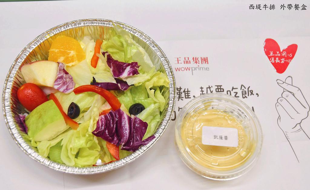 西堤牛排外帶餐盒_5644.1.jpg