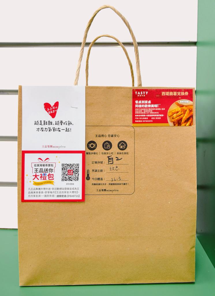 西堤牛排外帶餐盒_3.jpg