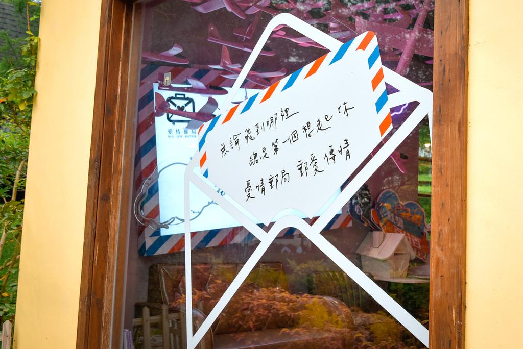 心之芳庭_DSC6230.jpg