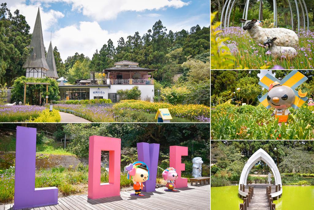 清境小瑞士花園0.jpg