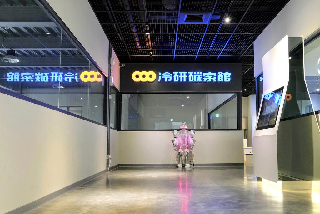 冷研探索館_DSF8419.jpg