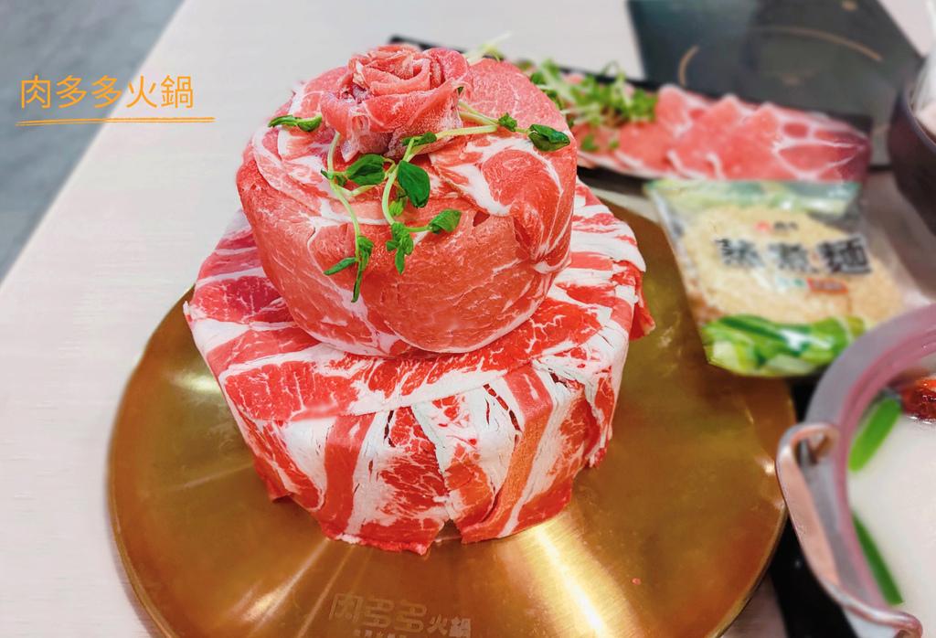 肉多多火鍋_144211.jpg