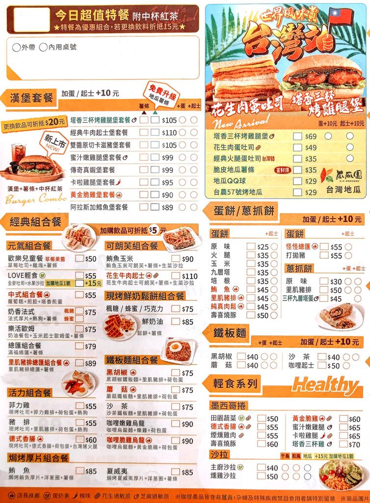 Q Burger_063738.jpg
