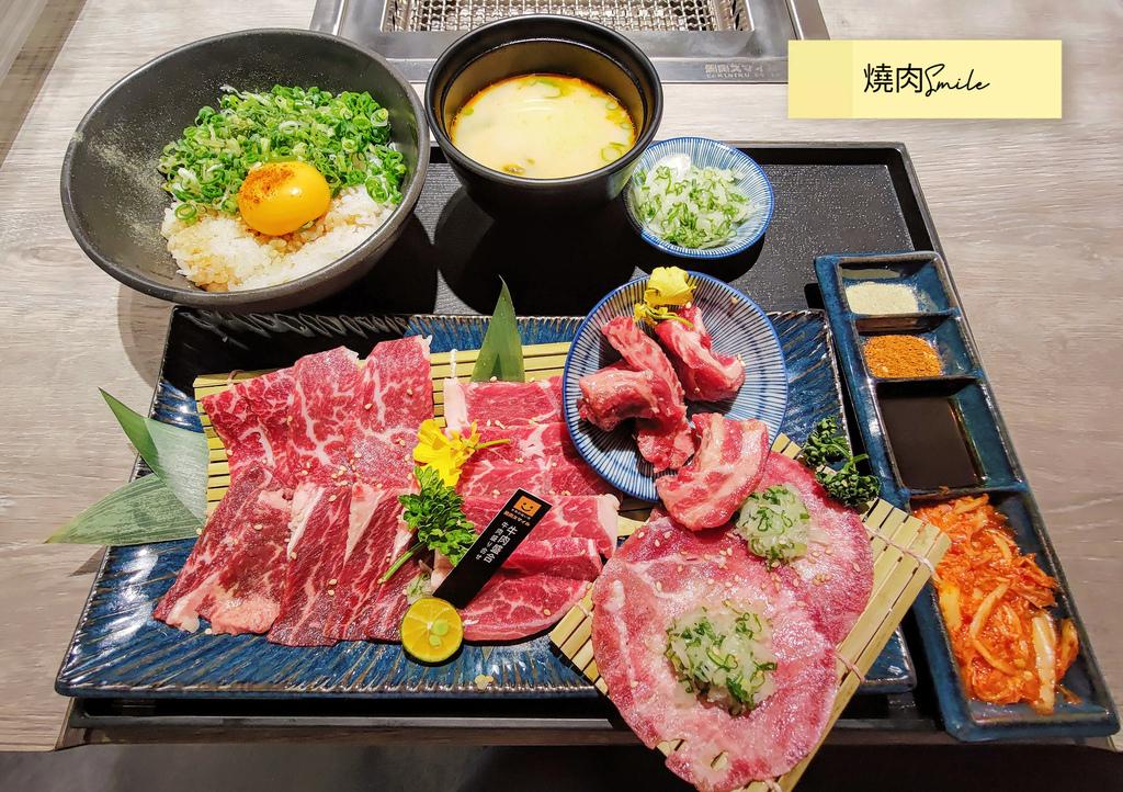 燒肉Smile_113148.jpg