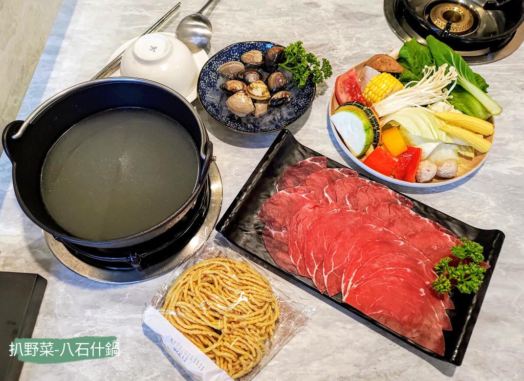 八石什鍋和美店_0174552.jpg