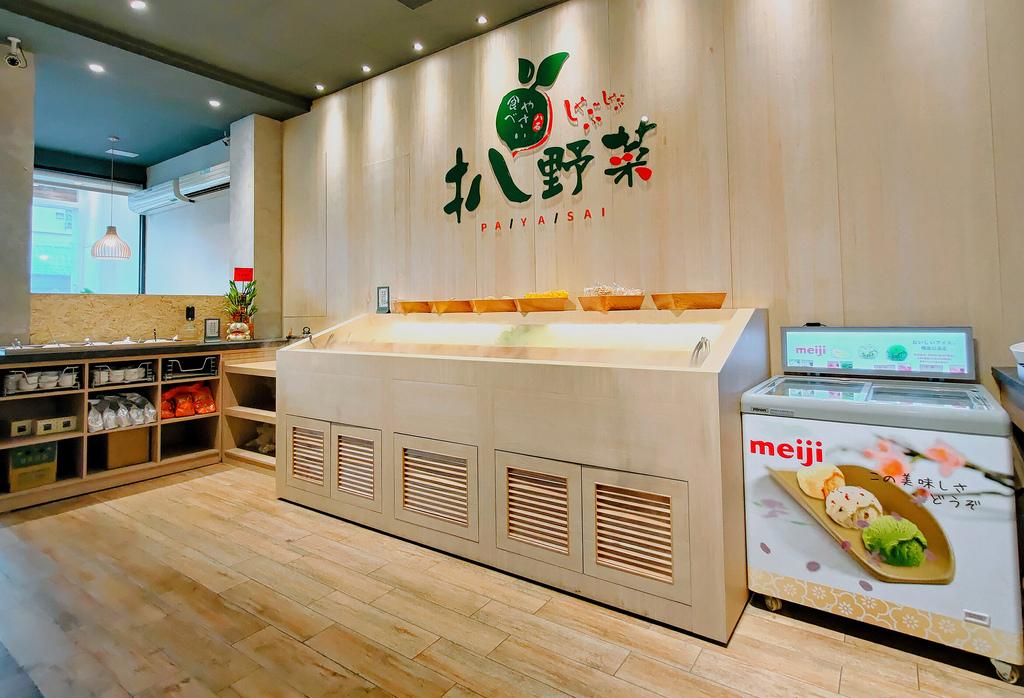 八石什鍋和美店_7173738.jpg