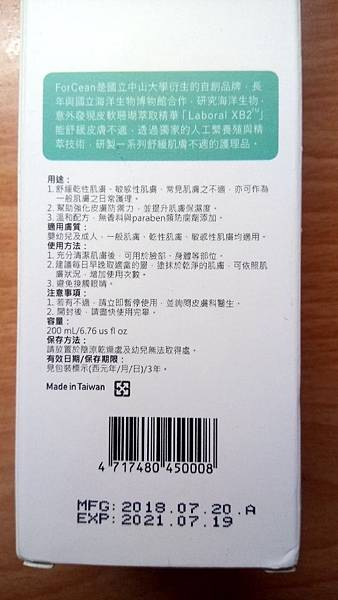 DSC_0095_mh1552308121299_2.jpg