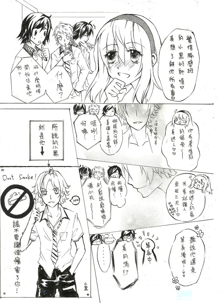 一頁漫畫.jpg