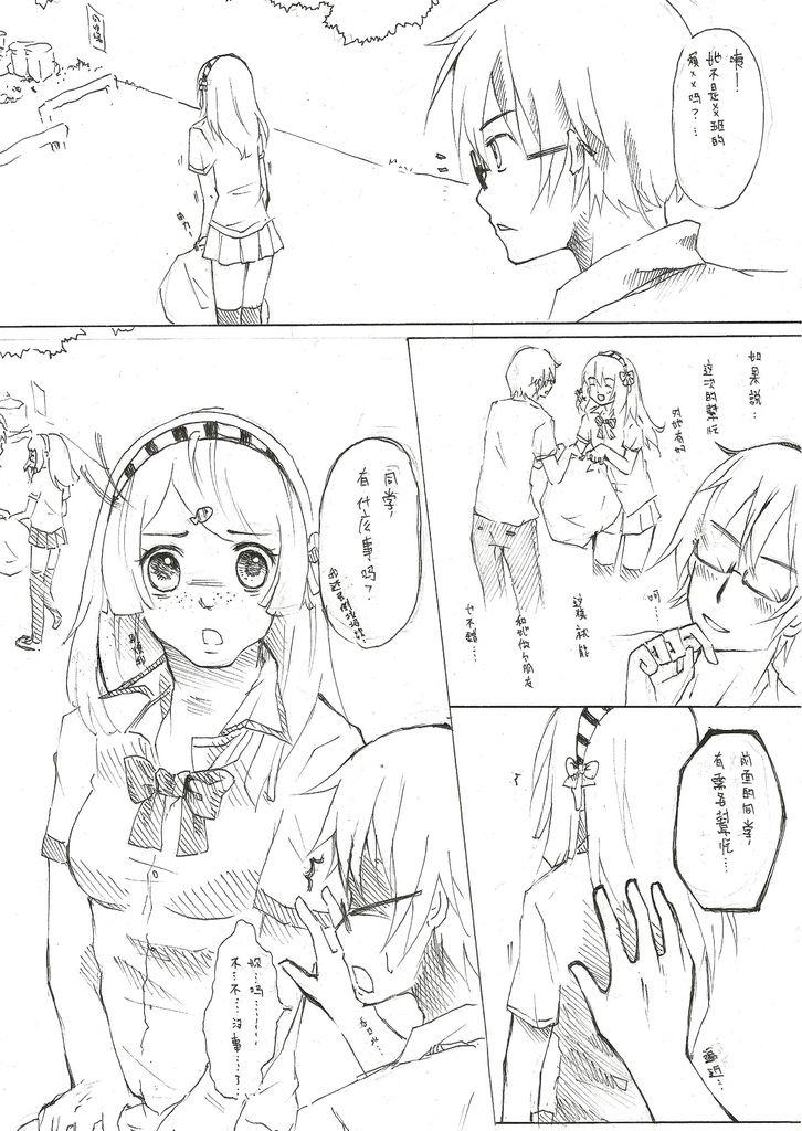 漫畫社-一頁漫畫.jpg