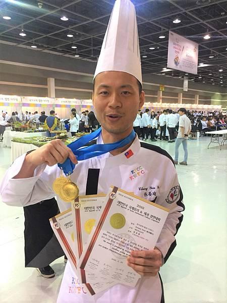 冠軍金牌麵包師傅張晏瑜 (5).JPG