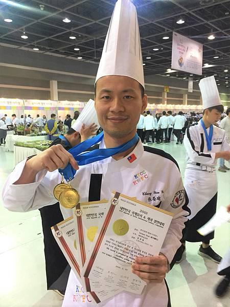 韓國國際廚藝術大賽獲得金牌.JPG