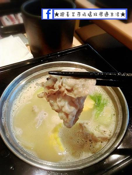 20170111shabusato_170111_0016+.jpg