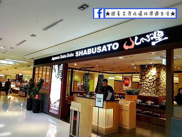 20170111shabusato_170111_0036+.jpg