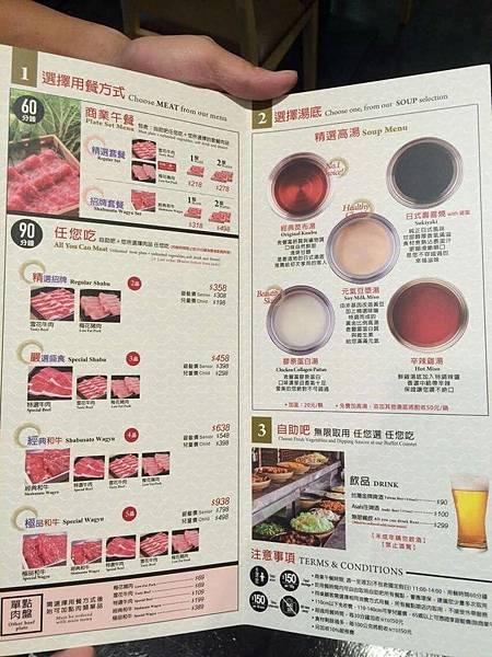 20170111shabusato_170113_0037.jpg