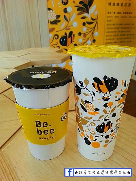 Be Bee_170215_0026.jpg