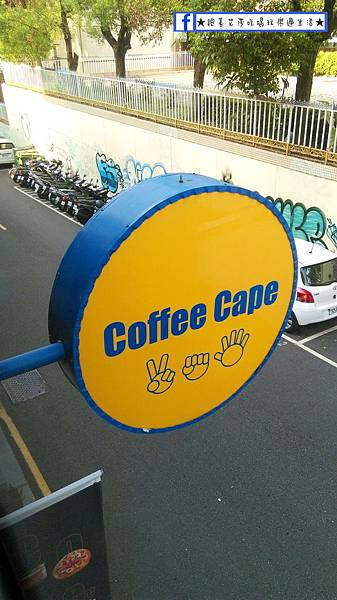 coffee cape_170507_0019.jpg