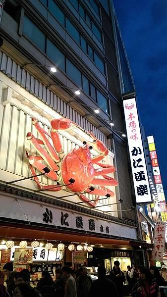20170226大阪Day1_170304_0023.jpg