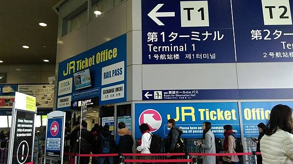 20170226大阪Day1_170304_0052.jpg