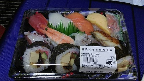20170227日本大阪Day2_170304_0073.jpg