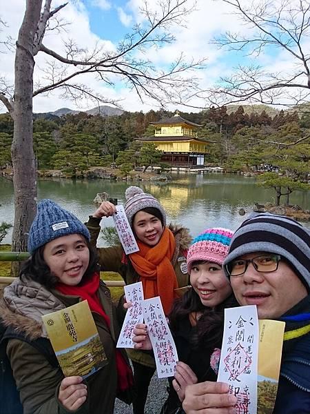 日本大版Day3_170304_0003.jpg