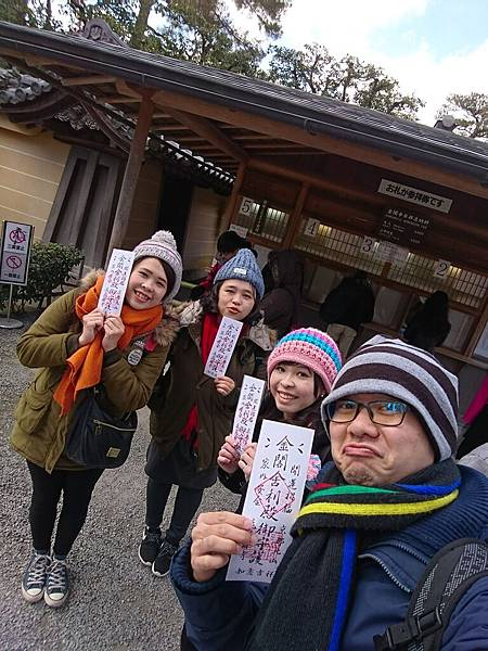 日本大版Day3_170304_0001.jpg