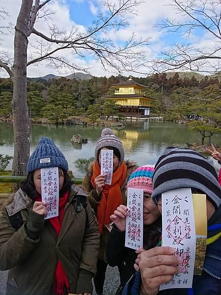 日本大版Day3_170304_0005.jpg