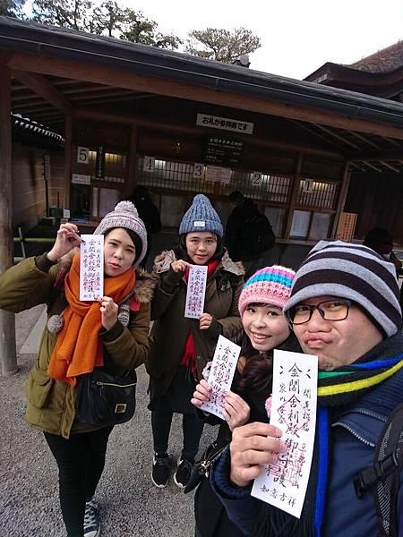 日本大版Day3_170304_0002.jpg