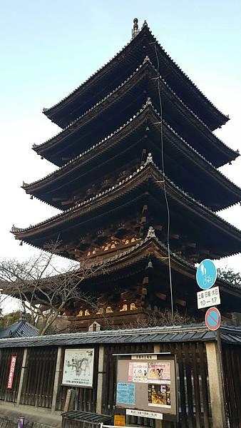 日本大版Day3_170304_0055.jpg