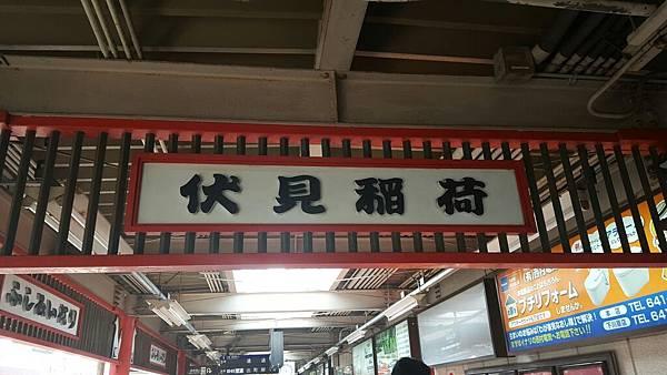 日本大版Day3_170304_0112.jpg
