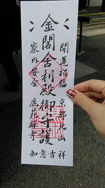 日本大版Day3_170304_0128.jpg