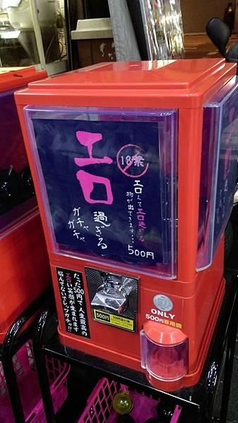 日本大版Day3_170304_0139.jpg