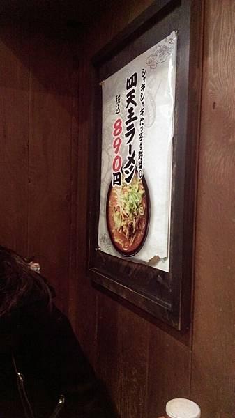 日本大阪Day4_170304_0108.jpg