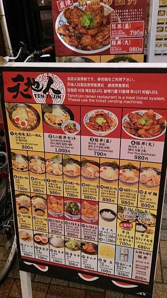 日本大阪Day4_170304_0116.jpg