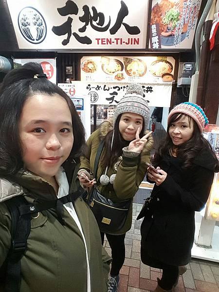 日本大阪Day4_170304_0119.jpg